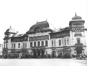 Palatul Societatii de Servicii Publice