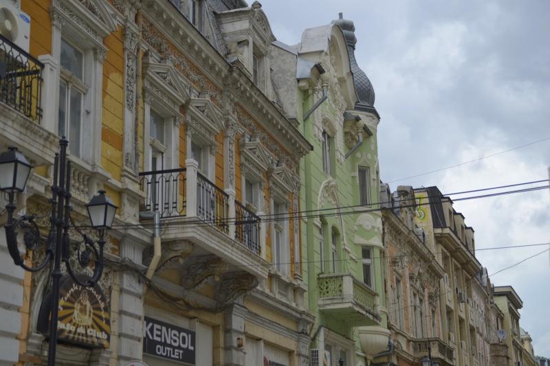 Ruse, Bulgaria, Mica Viena