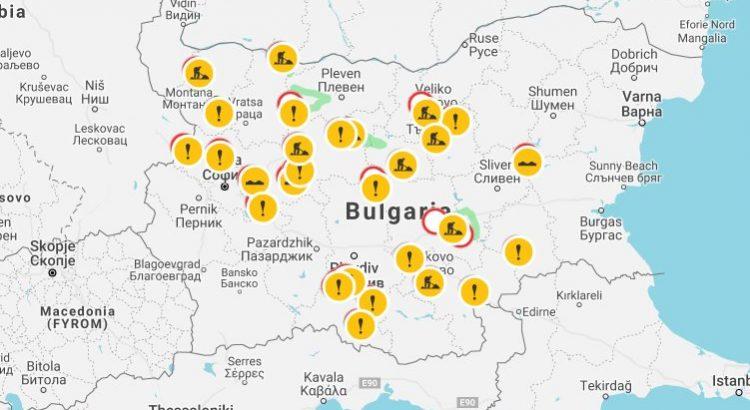 trafic bulgaria, LIMA