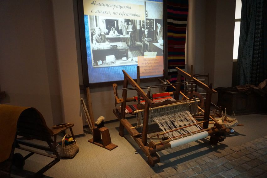 Muzeul Interactiv al Industriei, Gabrovo